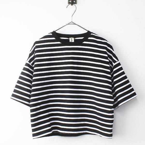 美品 ENFOLD nagonstans エンフォルド ナゴンスタンス ショートボーダー Tシャツ 38/ホワイト × ブラック【2400011387660】