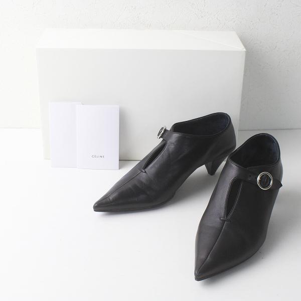 CELINE セリーヌ soft v-neck babonche pump ソフト Vネック パンプス 38/ブラック 黒 靴 シューズ【2400011387813】