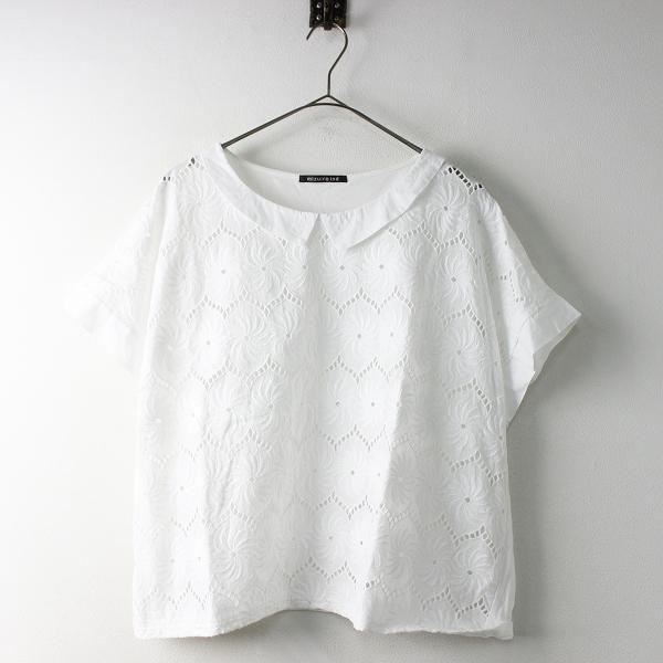 mizuiro-ind ミズイロインド コットン 刺繍 レース ブラウス/ホワイト 白【2400011389244】