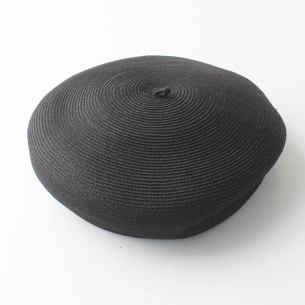 美品 定価2.1万 R&D.M.Co- オールドマンズテーラー BRAID BERET ペーパー ブレード ベレー帽 M/ブラック 小物【2400011392381】