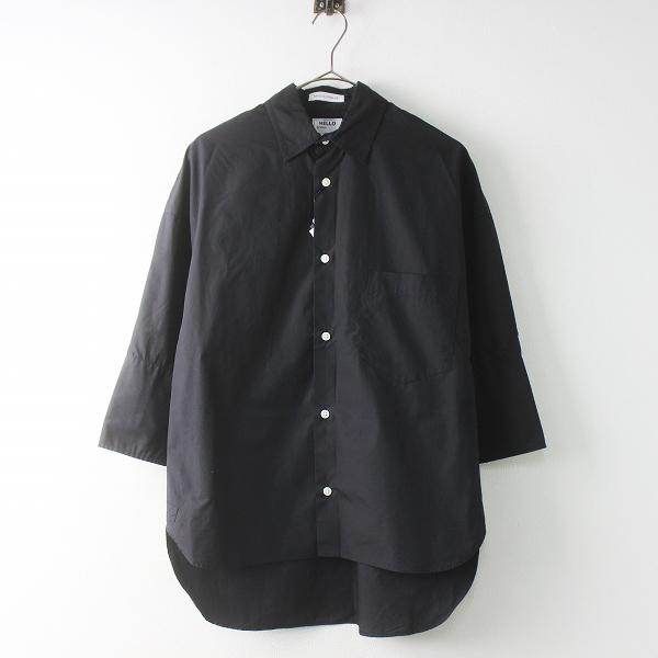 新品 定価3.5万 MADISONBLUE マディソンブルー J.BRADLEY CUFF SHIRT 七分袖 シャツ 00(XS)/ブラック トップス【2400011392404】