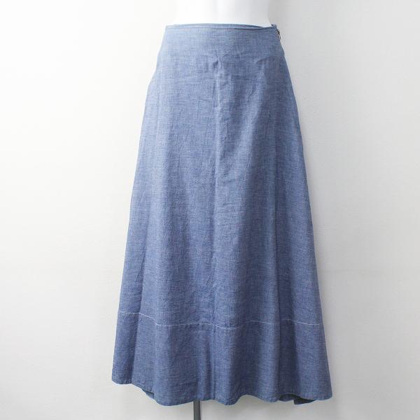 美品 MADISONBLUE マディソンブルー コットン シャンブレー マキシ スカート XS/ライトブルー ボトムス フレア【2400011394576】