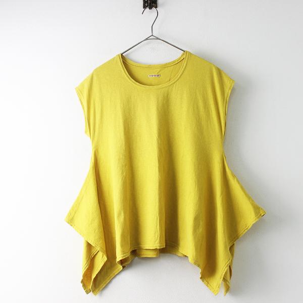 KAPITAL キャピタル コットン 変形 フレア Tシャツ 0/イエロー トップス フレンチスリーブ【2400011395771】