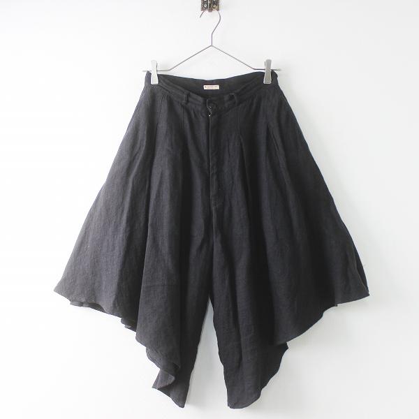 KAPITAL キャピタル リネン プリーツ フレア ワイド パンツ XS/ブラック ボトムス ジップフライ 【2400011395795】