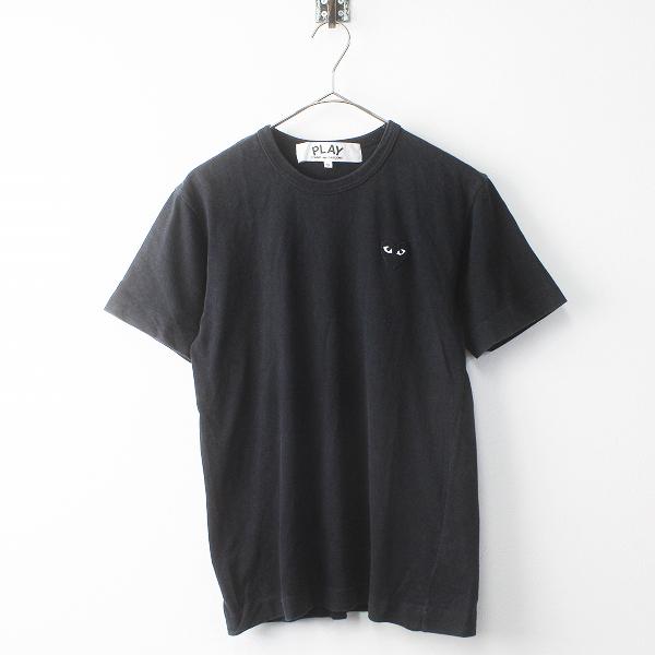 PLAY COMME des GARCONS プレイコムデギャルソン ブラックハート ワッペン クルーネック Tシャツ S/ブラック トップス【2400011397744】