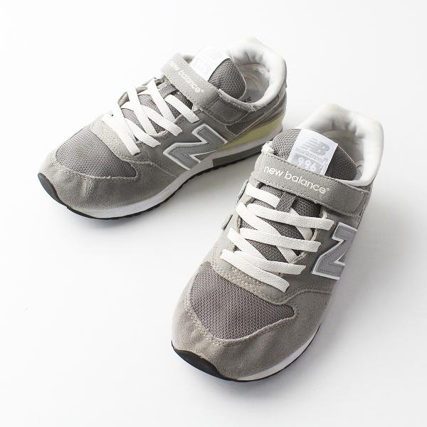 New Balance ニューバランス KV996CGY キッズサイズ スニーカー 23.0/グレー シューズ 靴【2400011397775】