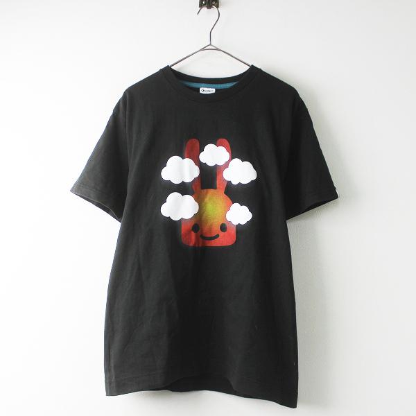 CUNE キューン 夕焼け ウサギ プリント Tシャツ L/メンズ ブラック トップス【2400011398420】