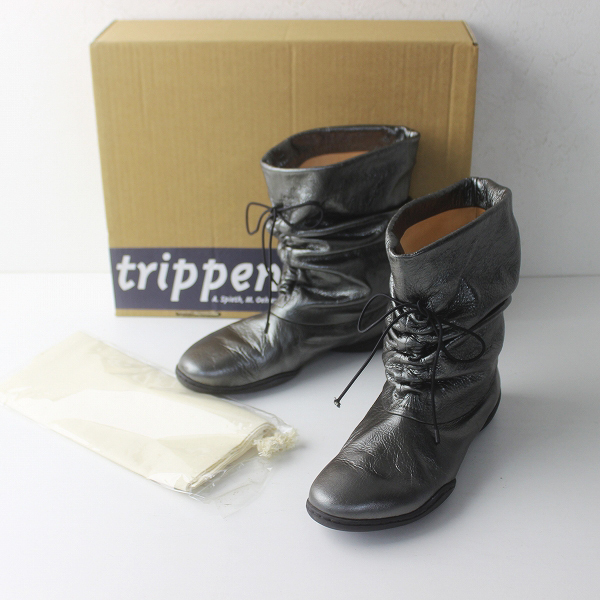 美品 定価5万 trippen トリッペン TOKYO トウキョウ ガンメタルシルバー ソフトレザー ブーツ 38/メタリック クツ 靴【2400011399267】