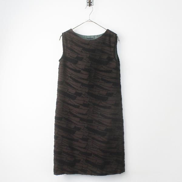 mina perhonen ミナペルホネン stream ウール ワンピース 36/ブラウン×ブラック スリーブレス ドレス【2400011399618】