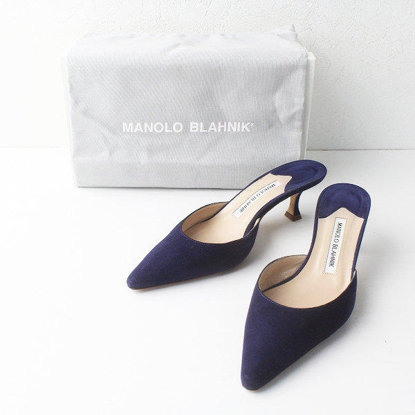 Manolo Blahnik マノロブラニク CAROLYNE MULE スエードレザー ミュール サンダル 37/コン ネイビー くつ 靴 シューズ【2400011400826】