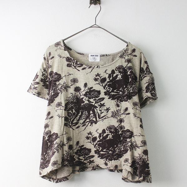 marble sud マーブルシュッド ウサギプリント Tシャツ/ブラウンベージュ トップス カットソー【2400011401410】