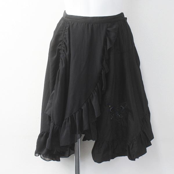 BLACK PEACE NOW ブラックピースナウ フリル ティアード アシンメトリー スカート M/ブラック ボトムス【2400011401717】