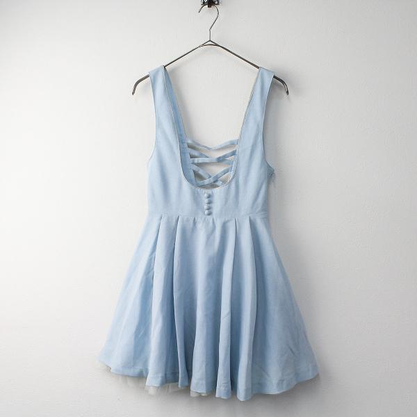 Secret Honey シークレットハニー リボン付 バック レースアップ ジャンパースカート 2/サックス 水色【2400011401724】