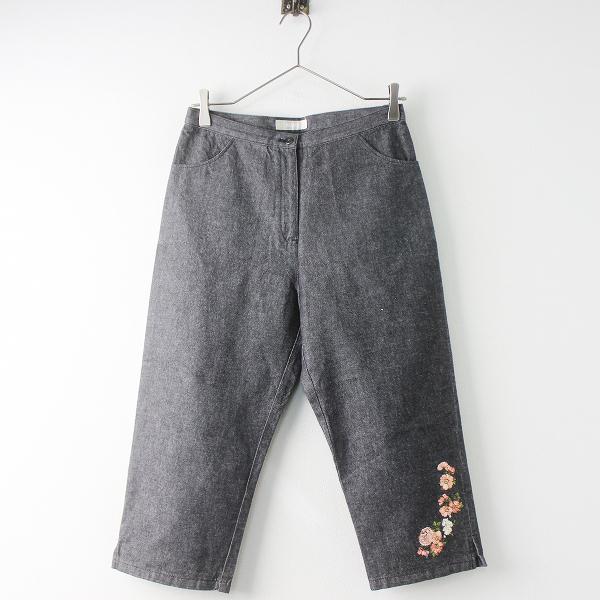 PINK HOUSE ピンクハウス ローズ刺繍 デニム クロップド パンツ M/ブラック ボトムス【2400011401922】