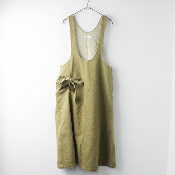 KANEKO ISAO カネコイサオ デニム サロペット スカート/ベージュ フレア ロング【2400011401977】