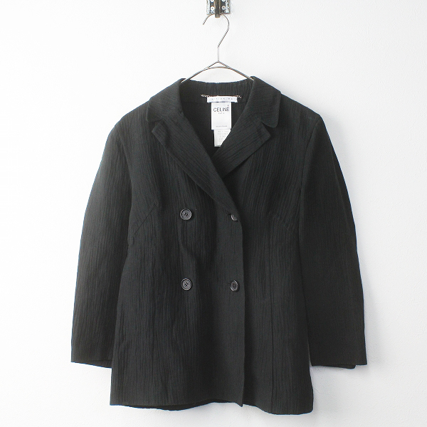CELINE セリーヌ ヴィンテージ リネン コットン ダブルボタン ジャケット 34/ブラック 黒 クロトップス【2400011403322】