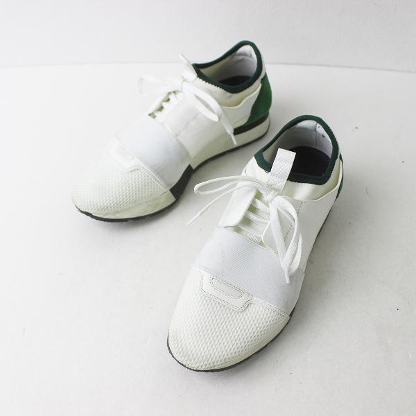 BALENCIAGA バレンシアガ レースランナー レースアップ スニーカー 38/シューズ 靴 ホワイト【2400011404022】