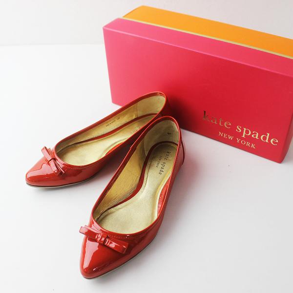 【オータムセール】kate spade new york ケイトスペード ニューヨーク ポインテッド リボン バレエ シューズ 0/レッド エナメル 靴【2400011404411】