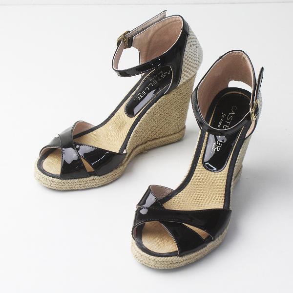 CASTELLER カステリエール エスパドリーユ パテントクロス ウェッジ サンダル/ブラック シューズ 靴【2400011405029】