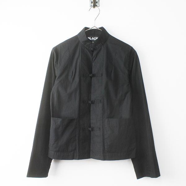AD2014 BLACK COMME des GARCONS ブラック コムデギャルソン コットン チャイナ シャツ ジャケット XS/ブラック【2400011407115】