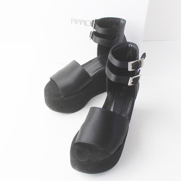 PIPPICHIC ピッピシック サテン プラットフォーム サンダル 37/ブラック 黒 靴 クツ シューズ【2400011408730】