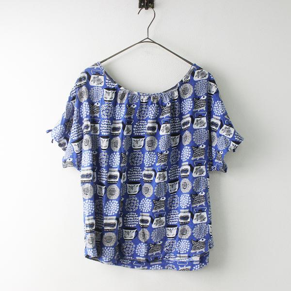 marble sud マーブルシュッド SOUVENIR スーベニア プリント Tシャツ/ブルー ワイド フレア カットソー プルオーバー【2400011410047】