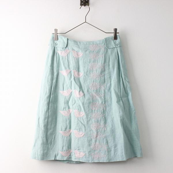 mina perhonen launday ミナペルホネン ランドリー tori to hana 刺繍 リネン スカート 36/ブルーグリーン 【2400011410184】