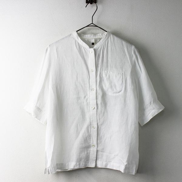 Lisette リゼッタ サスキア ブラン リネン バンドカラー シャツ 36/ホワイト トップス 半袖【2400011410269】