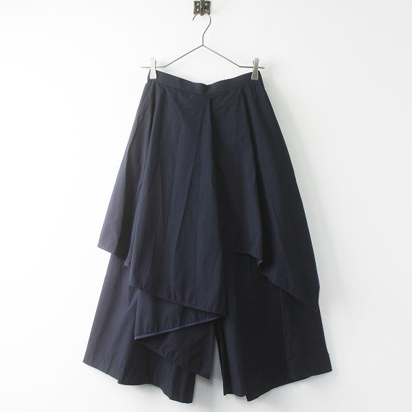 2018AW ENFOLD エンフォルド ランダム フレア スカート パンツ 36/ネイビー ボトムス ウォータープルーフ【2400011423511】