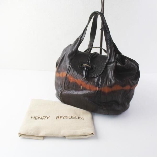 HENRY BEGUELIN エンリーベグリン オミノ刺繍 ライン入り トートバッグ/ダークブラウン オレンジ 鞄【2400011431080】
