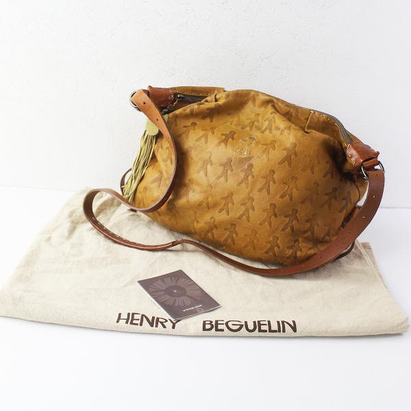 HENRY BEGUELIN エンリーベグリン オミノ型押し レザー ショルダー バッグ/キャメル かばん 鞄 BAG【2400011431097】