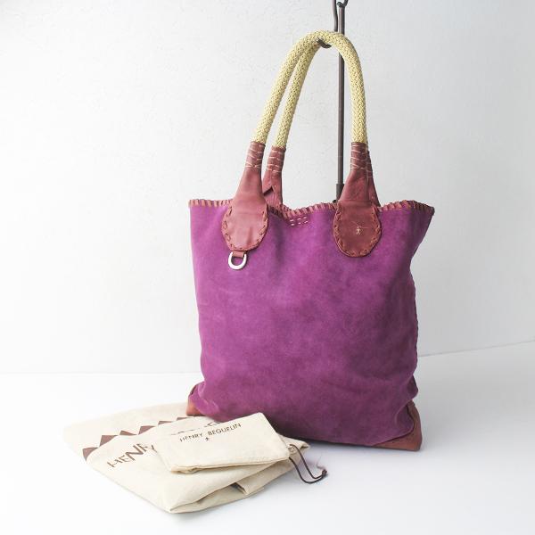 HENRY BEGUELIN エンリーベグリン オミノ刺繍 スエード レザー トートバッグ/パープル 小物 鞄 BAG【2400011431110】
