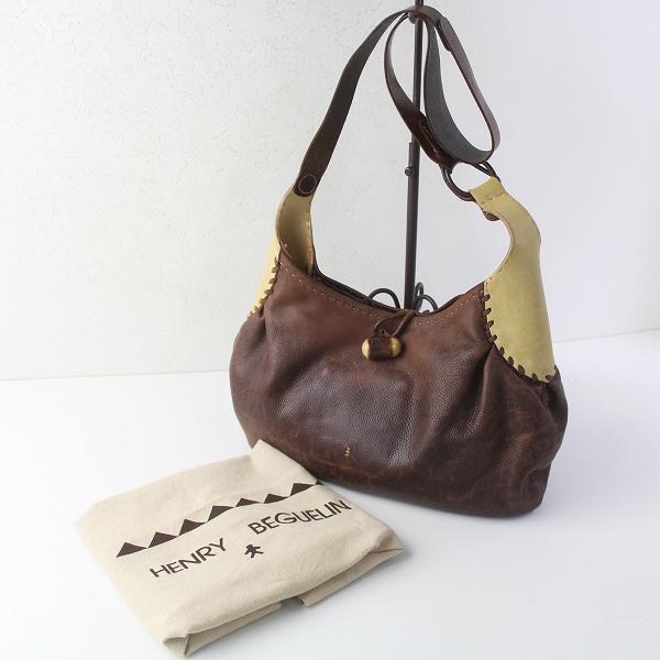 HENRY BEGUELIN エンリーベグリン オミノ刺繍 切替え レザー ショルダー バッグ/ブラウン 鞄 BAG かばん【2400011431158】