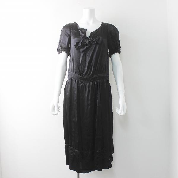 COMME des GARCONS コムデギャルソン キュプラ リボン ロング ワンピース S/ブラック 黒 無地 ドレス【2400011434630】