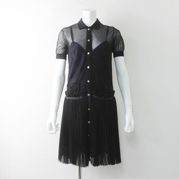 sacai サカイ シフォンプリーツ レイヤード調 シャツワンピース 2/ブラック ドレス DRESS 半袖【2400011434685】