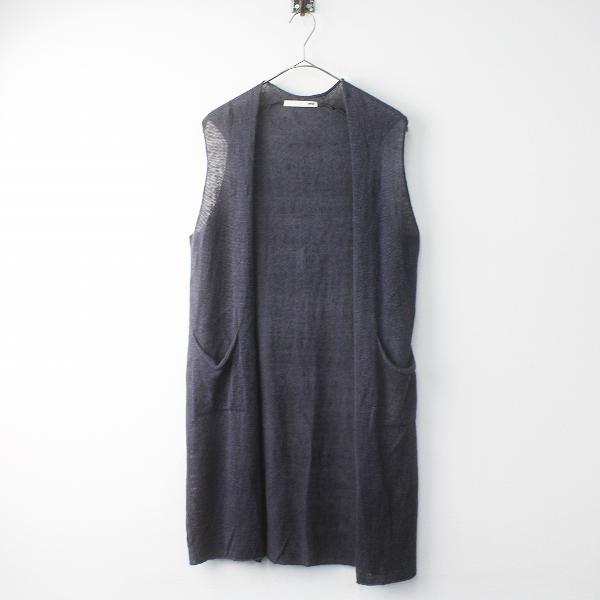 evam eva エヴァムエヴァ hemp long vest ペンプ ロング ベスト/ネイビーグレー 羽織り 上着【2400011438454】