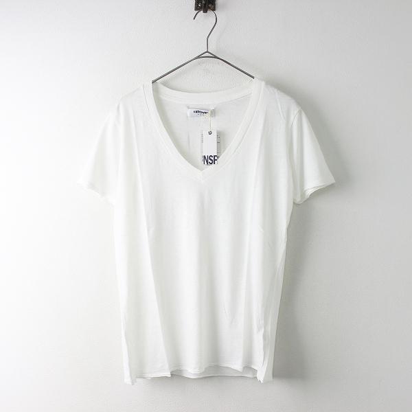 未使用 Deuxieme Classe ドゥーズィエムクラス NSF エヌエスエフ コットン Vネック Tシャツ S/ホワイト トップス【2400011440792】
