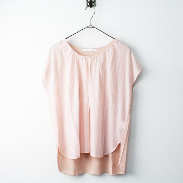 Spick and Span スピックアンドスパン 切替 フレア Tシャツ/ピンク トップス カットソー【2400011442307】