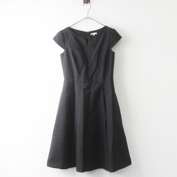 2018FW TOCCA トッカ ランドリーライン LONG ISLAND ドレス 0/ブラック クラシック ジャガード ワンピース【2400011444400】-.