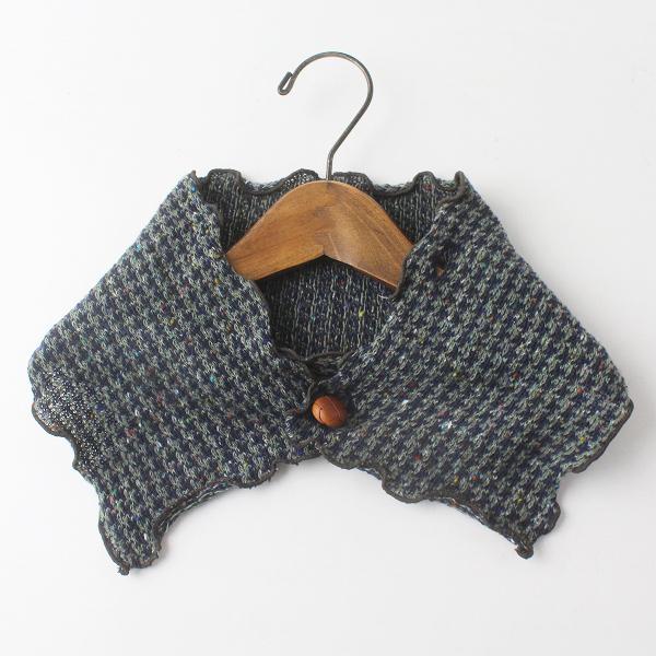 KAPITAL キャピタル 柄織り ネックウォーマー /マルチカラー 小物 巻き物【2400011444738】