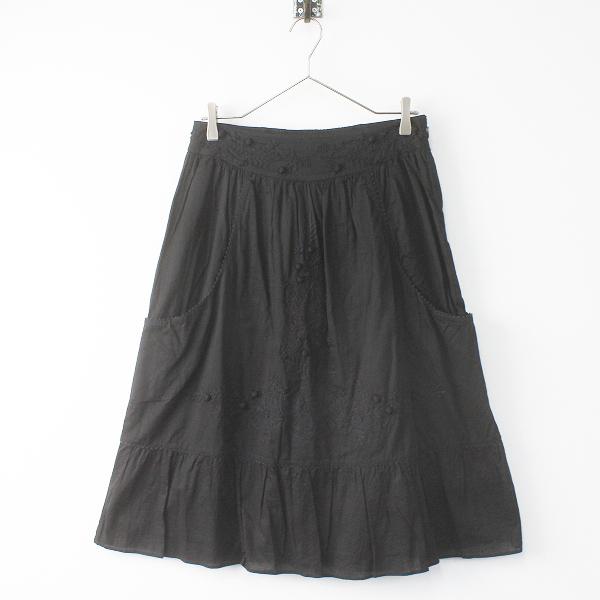 studio CLIP スタジオクリップ フラワー 刺繍 コットン スカート/ブラック ボトムス フレア【2400011446046】