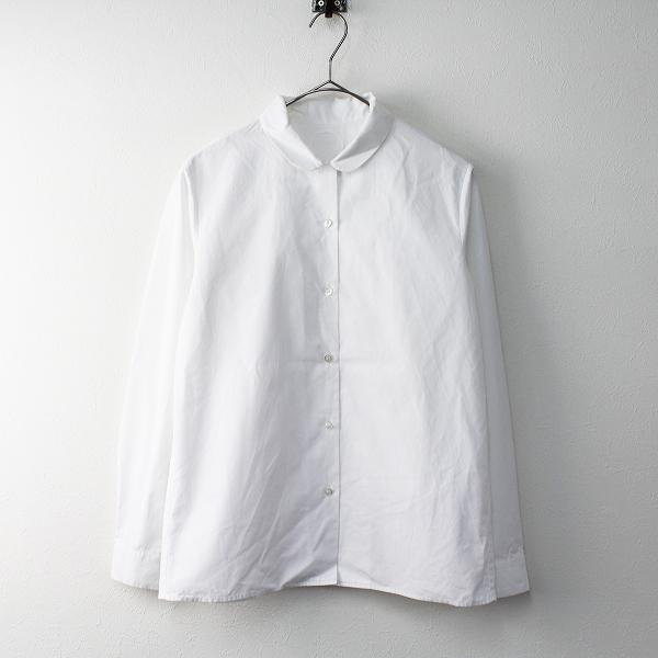 定価2万 Lin francais d'antan ランフランセダンタン コットン ラウンドカラー シャツ Arndt 1/ホワイト 羽織り【2400011447227】