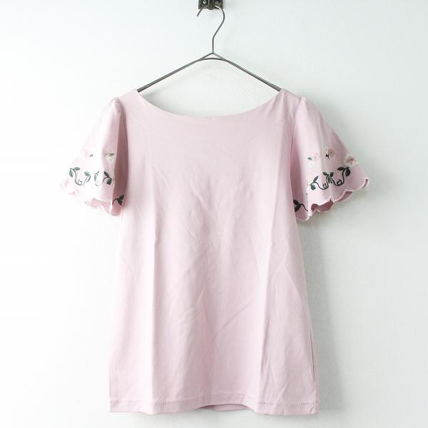 Bon mercerie ボンメルスリー コットン フラワー 刺繍 半袖 カットソー 38/ピンク トップス【2400011448491】