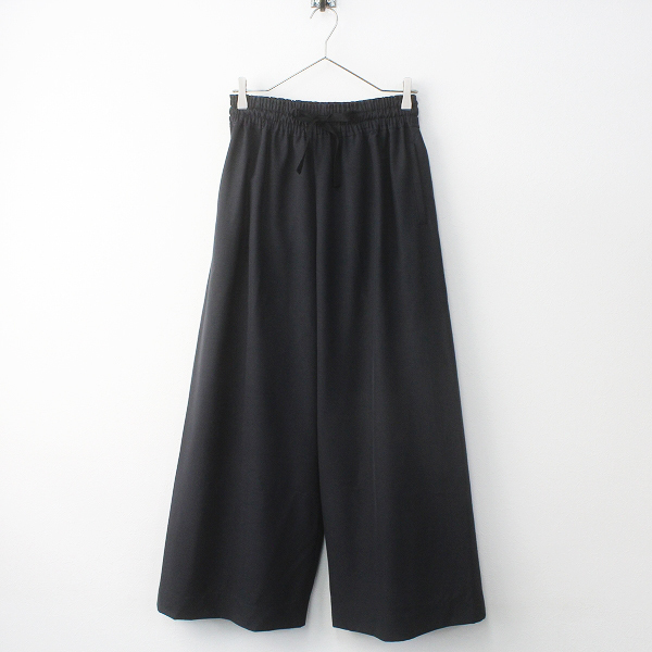 2019SS 春夏 ARTS&SCIENCE 091-L30P-315 Front string wide pants フロント ストリング ワイド パンツ 1/ダークネイビー【2400011456984】