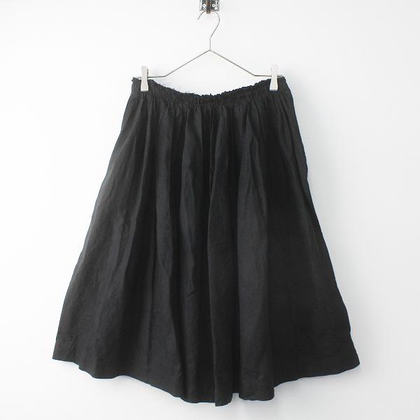 Lisette リゼッタ リネン ギャザー フレア スカート/ブラック ボトムス ジップフライ ロング【2400011457509】