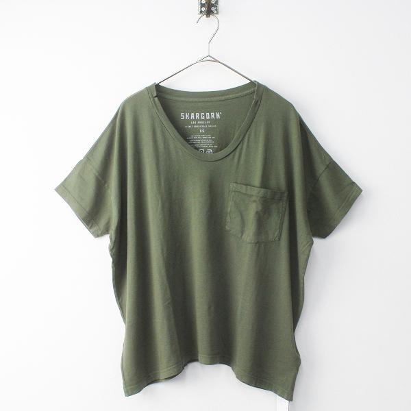 美品 2019SS Deuxieme Classe ドゥーズィエムクラス SKARGORN ポケツキ ワイド Tシャツ XS/カーキ トップス【2400011457769】-.