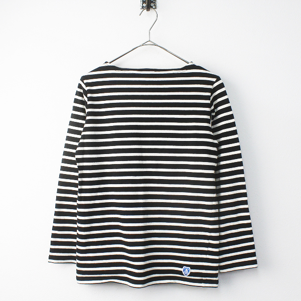 ORCIVAL オーチバル ボーダー ボートネック バスクシャツ 2/ブラック × ホワイト トップス カットソー【2400011458179】