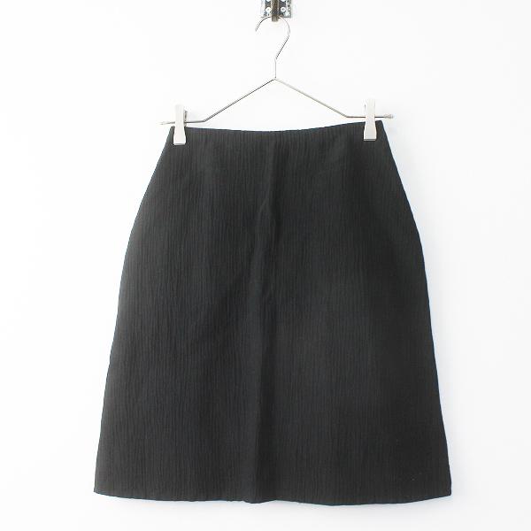 CELINE セリーヌ 台形 スカート 36/ブラック クロ ボトムス ひざ丈【2400011459275】