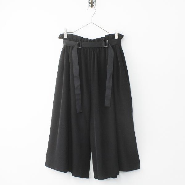 2018 春夏 Lois CRAYON ロイスクレヨン ベルト付き ギャザー イージー フレア パンツ M/30年製 ブラック【2400011460950】