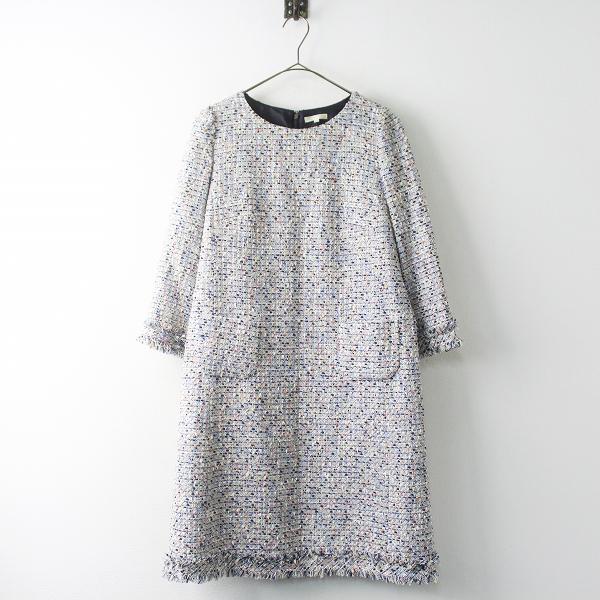 TO BE CHIC トゥービーシック ミックスツイード ボックス ワンピース 42/マルチカラー ネイビー系 ドレス【2400011461032】
